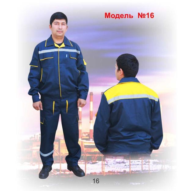 model_16_300x300