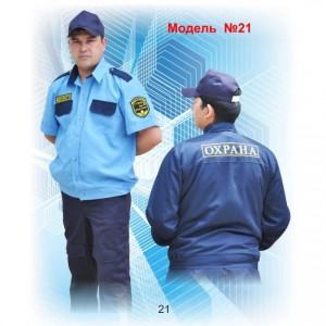 model_21_300x300