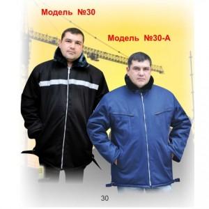 model_30_300x300